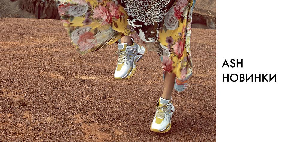 b97a76ceaeb Модная обувь и аксессуары